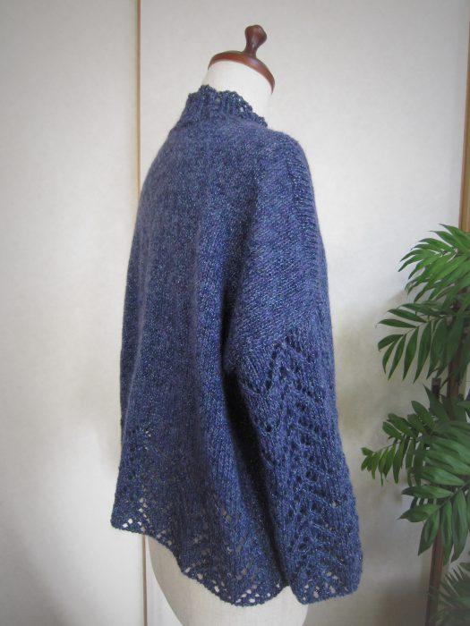 トワイライトセーター