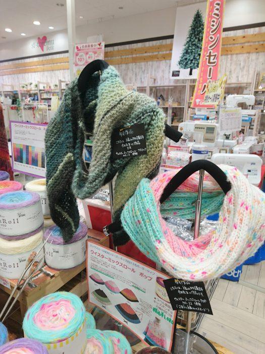 トーカイ武蔵藤沢店